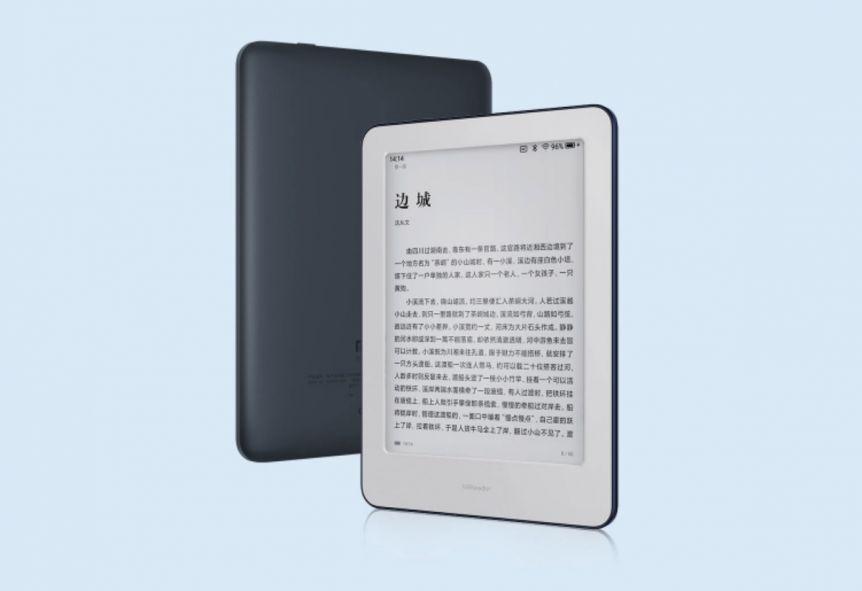 Xiaomi MI Reader, lector de libros electrónico